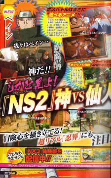 Naruto Ultimate Ninja Storm 2 Narutimate Shippuden scan Jump