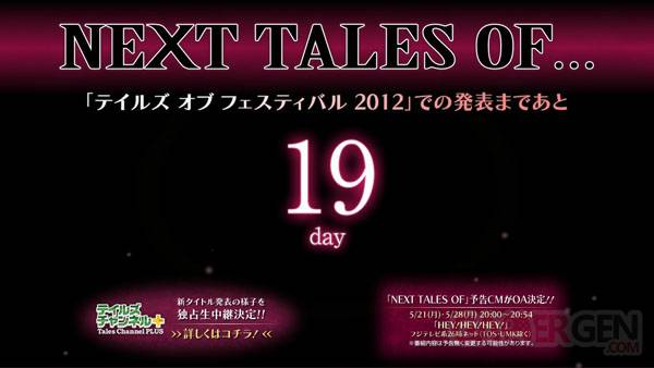 Next-Tales-Teaser-Site