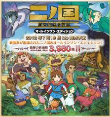 Ni-no-Kuni-Wrath-of-the-White-Witch_08-05-2012_art