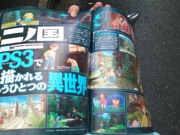 Ninokuni-PS3-Scans