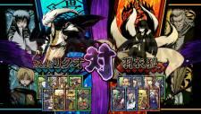 Nura-Seigneur-Yokai_13-08-2011_screenshot-2