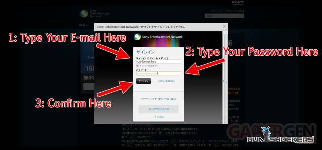 Offre-PS+-Japon_2