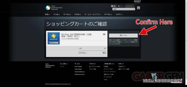 Offre-PS+-Japon_3