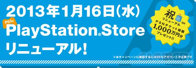 Offre Sony PlayStation store japonais 10.01.2013.