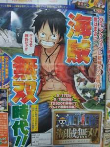 One-Piece-Kaizoku-Musou-Dynasty-Warriors_scan-1
