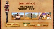 One Piece Pirate Warriors 2 16.04.2013 (2)