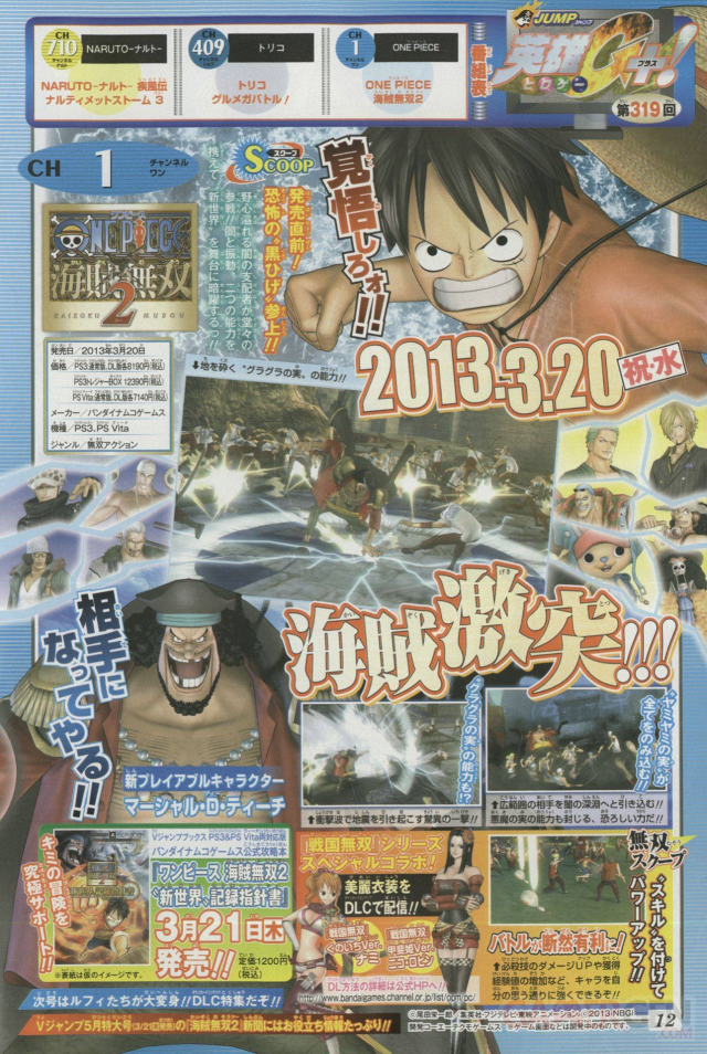 One Piece Pirate Warriors 2 screenshot 13032013