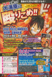One Piece Pirate Warriors 2 screenshot 17022013 001