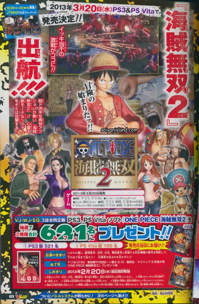 One Piece Pirate Warriors 2 screenshot 19012013 001