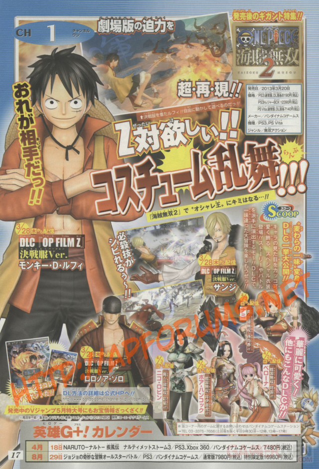 One Piece Pirate Warriors 2 screenshot 19032013