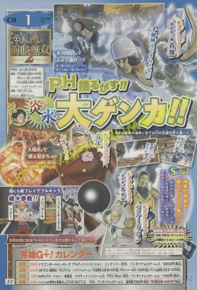 One Piece Pirate Warriors 2 screenshot 20022013