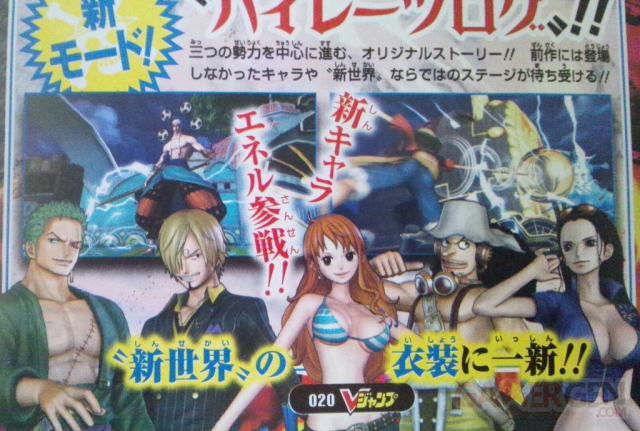 One Piece Pirate Warriors 2 screenshot 22122012 002
