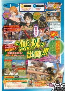 One_Piece_Pirate_Warriors_DLC_costume_magazine_screenshot_22022012_01.jpg