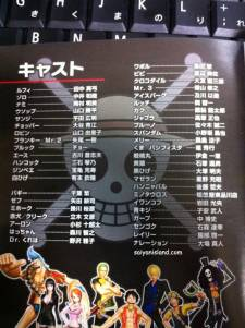 One-Piece-Pirate-Warriors-liste-personnages-29022012-01.jpg