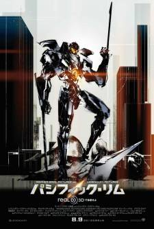 Pacific-Rim-poster_10-07-2013_poster
