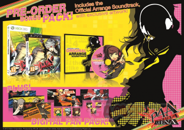 Persona-4-Arena_18-03-2013_bonus