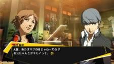 Persona-4-Arena-200412-08