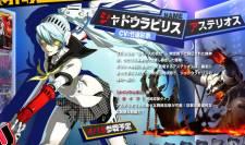 Persona-4-Arena_2012_03-26-12_010