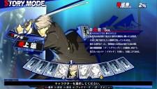 Persona-4-Arena-Image-090512-14