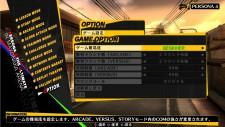 Persona-4-Arena-Image-090512-15