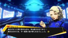Persona-4-Arena-Image-090512-17