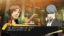 Persona-4-Arena-Image-090512-18