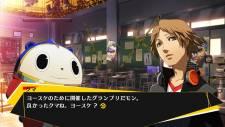 Persona-4-Arena-Image-090512-22