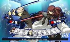 Persona-4-The-Ultimate-Image-241111-11
