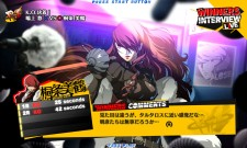Persona-4-The-Ultimate-Image-241111-12