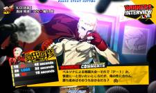 Persona-4-The-Ultimate-Image-241111-22
