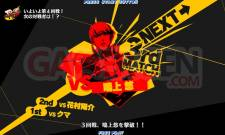 Persona-4-The-Ultimate-in-Mayonaka-Arena-08092011-03