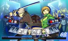 Persona-4-The-Ultimate-in-Mayonaka-Arena-08092011-19