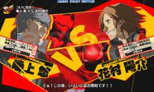 Persona-4-The-Ultimate-in-Mayonaka-Arena-08092011-21
