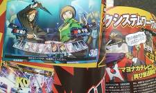 Persona-4-Ultimate-Mayonaka-Arena_31-08-2011_scan-1