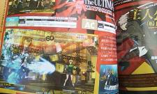 Persona-4-Ultimate-Mayonaka-Arena_31-08-2011_scan-2