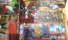 Persona-4-Ultimate-Mayonaka-Arena_31-08-2011_scan-3