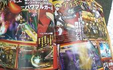 Persona-4-Ultimate-Mayonaka-Arena_31-08-2011_scan-5