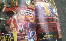 Persona-4-Ultimate-Mayonaka-Arena_31-08-2011_scan-6