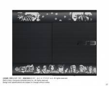 PlayStation 3 collector super slim Japon images screenshots 002