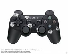 PlayStation 3 collector super slim Japon images screenshots 005
