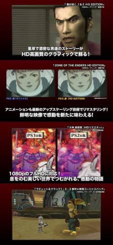 PlayStation 3 publicité HD 2