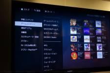 PlayStation Store japonais 15.01.2013. (1)