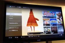 PlayStation Store japonais 15.01.2013. (3)