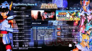 PlayStation Store Japonais ban