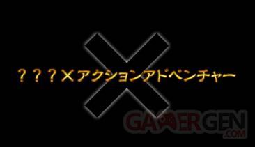 Projet X Namco Bandai