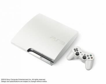 PS3 Slim Blanche Japon Sortie