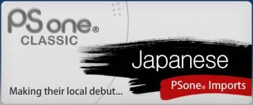 psone-classic-japanese-import