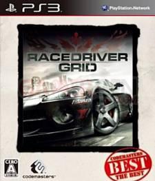 RaceDriver Grid Cover