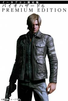 Resident Evil 6 collector 1