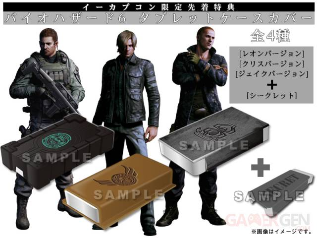 Resident Evil 6 Collector 31.05